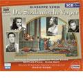 Verdi: Die Sizilianische Vesper / Mario Rossi, Cologne Radio Symphony Orchestra
