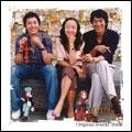 「プラハの恋人」オリジナルサウンドトラック  [2CD+DVD]
