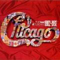 ハート・オブ・シカゴ 1982-1997<生産限定スペシャルプライス盤>