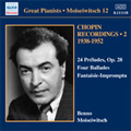 Great Pianists Moiseiwitch Vol.12 (Recordings-2 1938-1952) - Chopin: 24 Preludes, Ballades, Fantaisie-Impromptu / Benno Moiseiwitsch(p)