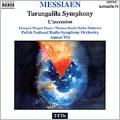 メシアン:トゥーランガリラ交響曲/キリストの昇天
