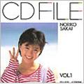 CDファイル 酒井法子 Vol.1