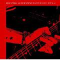 """1981 PROJECT """"THEME OF ROCKY"""" TOUR FINAL SHIBUYA AX"""