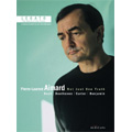 Legato -World of the Piano: J.S.Bach, E.Carter, G.Benjamin, Beethoven / Pierre-Laurent Aimard