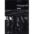 flumpool 「全曲集」 バンド・スコア