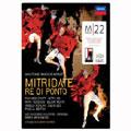 Mozart: Mitridate / Marc Minkowski, Musiciens Du Louvre, etc