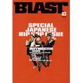 blast 3月号 2007
