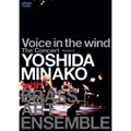 Voice in the wind The Concert ~Vision 4 YOSHIDA MINAKO with BRASS ART ENSEMBLE