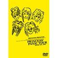 PRINCESS2 PANIC TOUR ~HERE WE ARE~