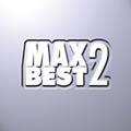 マックス・ベスト2