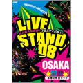 YOSHIMOTO PRESENTS LIVE STAND 08 OSAKA