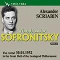 Vladimir Sofronitsky Vol.15 - Scriabin: Piano Works