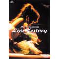Mari Hamada Live History 1985~1992