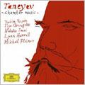 Taneyev: Piano Quintet Op.30, Piano Trio Op.22