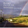 KAUAI March-05