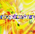 explosion (TYPE B)<3,000枚限定生産盤>