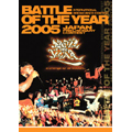 BATTLE OF THE YEAR 2005 JAPAN