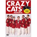 クレイジー・キャッツ メモリアル DVD-BOX(4枚組)