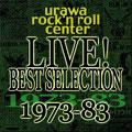 ウラワ・ロックンロール・センター 秘蔵ライブ音源BEST SELECTION [CARA-3019]