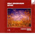 Khachaturian: Gayane / Djansug Kakhidze, All-Union Radio and Television SO, etc