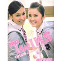Trainee Cupid (Limited Edition)  [CD+Gift]
