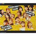 """モーニング娘。コンサート2003""""15人で NON STOP!"""""""