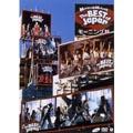 モーニング娘。コンサートツアー『The Best of Japan 夏~秋 '04』
