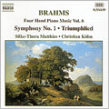 Brahms: Four Hand Piano Music Vol 6 / Matthies, Kohn