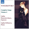 Tchaikovsky: Complete Songs Vol.4 -They Said You Fool Do Not Go Op.25-6, No Time to Take a Walk, etc / Ljuba Kazarnovskaya(S), Ljuba Orfenova(p)