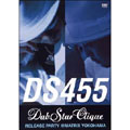 """Dabstar Clique""RELEASE PARTY @MATORIX YOKOHAMA<期間限定特別価格盤>"