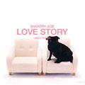 LOVE STORY ~AVEC PIANO~
