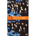 コトバ・シバイ福澤一座旗揚げ公演 with CARAMELBOX「進め!ニホンゴ警備隊」