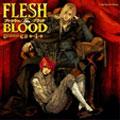 ドラマCD FLESH & BLOOD 4