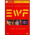 Live In Japan (US)  [DVD+CD]