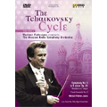 The Tchaikovsky Cycle Vol.5 / Vladimir Fedoseev, Moscow Radio SO, Mikhail Pletnev