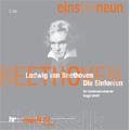 Beethoven: Complete Symphonies No.1-9 /  Hugh Wolff(cond), Frankfurt Radio Symphony Orchesta (HR Symphony Orchestra), Babarian Radio Choir, NDR Choir, Malnie Diener(S), Nathalie Stutzmann(A), Jorma Silvasti(T), Dietrich Henschel(Br)