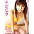 小倉優子/ほんのり