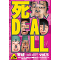 死球 ~DEAD BALL~ vol.5