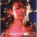 後藤真希ファーストコンサートツアー2003春~ゴー!マッキングGOLD~