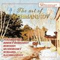 The Art of Rachmaninov Vol.8 / Sergei Rachmaninov