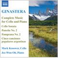 ヒナステラ:チェロとピアノのための音楽全集
