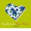 RENDAN DE NEW MUSIC