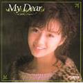 My Dear~NORIKO Part5