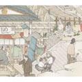 ほんの少しだけ feat.KURO from HOME MADE 家族