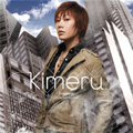 Timeless  [CD+DVD]<初回限定盤Bタイプ>