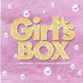 Girl's BOX~Best Hits Compilation Winter~