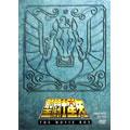 聖闘士星矢 THE MOVIE BOX<初回限定生産版>