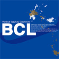 天使ミカエルの嘆き; バンド・クラシックス・ライブラリー Vol.8 / 木村吉宏指揮, 広島ウインドオーケストラ