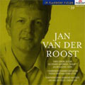 In Flanders' Fields Vol.39:Jan Van der Roost: Concierto de Homenaje for Guitar & Orchestra, Trumpet Concerto, etc