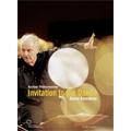 Invitation to the Dance -Silvester Concert 2001 / Daniel Barenboim, BPO